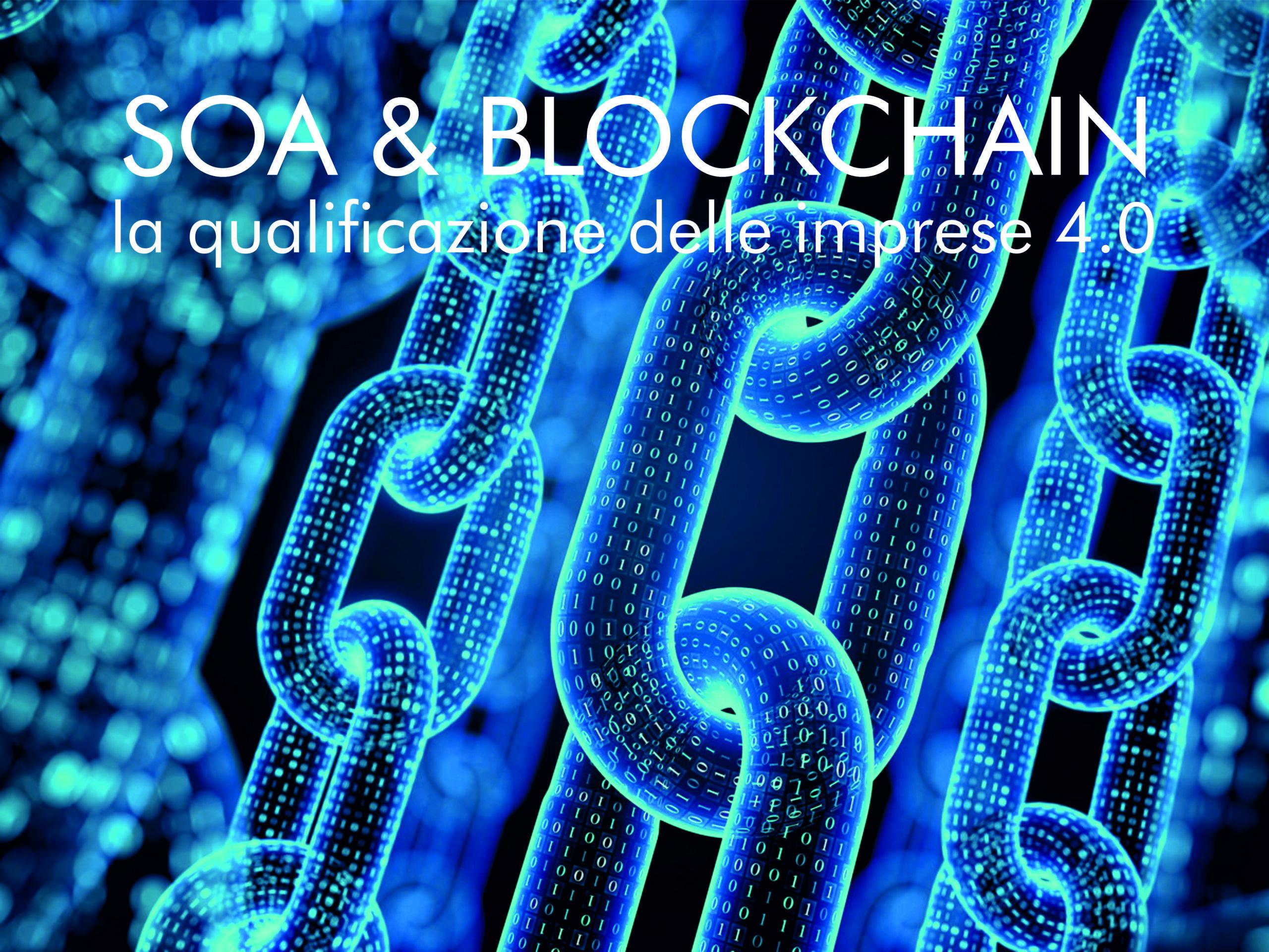 SOA & BLOCKCHAIN la qualificazione delle imprese 4.0
